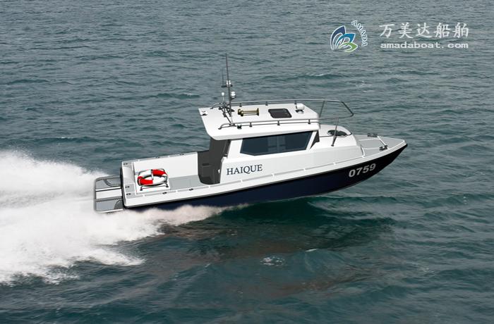 3A759b (Cormorant II) Small Fishing Vessel