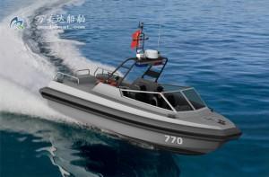 3A770 (Ryujo) Aluminum Assault Boat