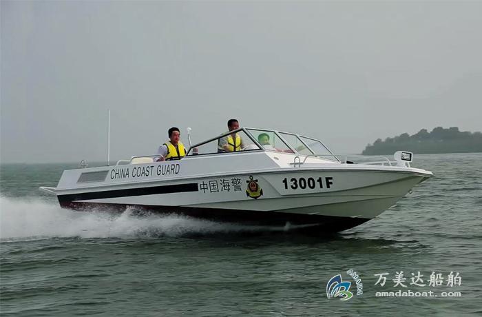 3A774(Iguana)Ship-borne High-speed Boat