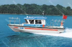 3A786 (Jin XinⅡ) Small Fishing Boat