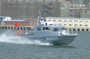 3A809(Humming Bird)Shallow-water Monohull Patrol Boat