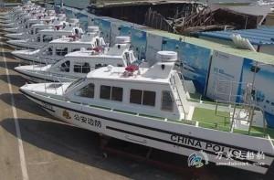 3A850 (Red Cloud) Coastal Motor Boat