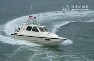 3A916(Sword Fish)Coastal Super-High-speed Motor Boat
