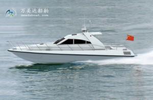 3A917c(Diamond)High-speed Monohull Leisure Boat