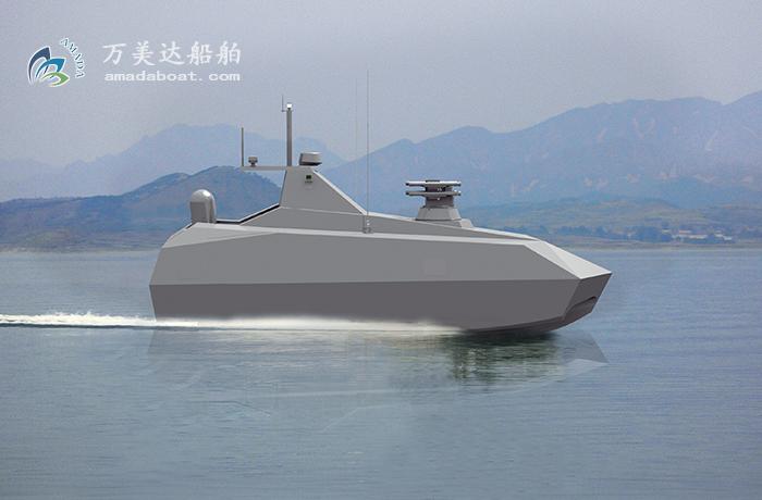 3A919 (Foxbat) Pentamaran Amphibious Unmanned Surface Vehicle