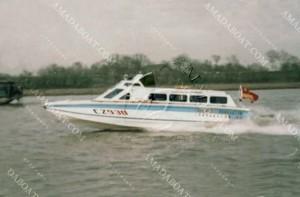 3A930b (Shield) Catamaran Armed Police High-speed Commuter Boat