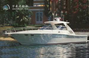 3A960(Princess)Monohull Luxury Fishing Pleasure Boat