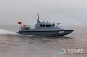 3A980 (Hook) Shallow-draught Monohull Patrol Boat