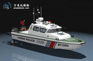 3A980b (HookⅡ) Shallow-water Patrol Boat